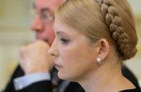 """Завтра продолжится суд по """"второму делу"""" Тимошенко"""