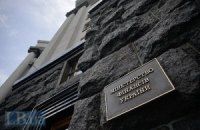 Минфин получил почти 1,15 млрд грн за долговые бумаги