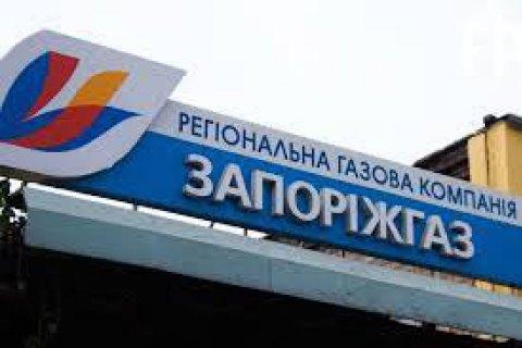 """Главу """"Запоріжгазу"""", підозрюваного в розкраданні газу на 26 млн грн, відсторонили від посади"""