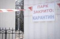 На Буковине усиливают карантин с 24 октября