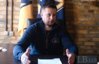 """Білецький анонсував об'єднання """"Нацкорпусу"""", """"Свободи"""" і """"Правого сектору"""" на виборах"""