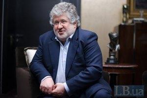 Коломойський назвав свою відставку кінцем гри