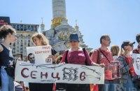 Сестра Сенцова призвала не прекращать акции до освобождения всех узников Кремля