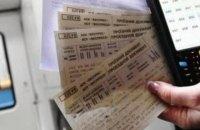 """""""Укрзализныця"""" планирует изменить дизайн билетов"""