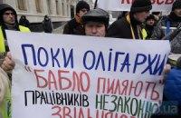 """Экс-гендиректора """"АэроСвита"""" объявили в международный розыск"""