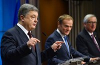 Порошенко сподівається в майбутньому провести саміти Україна - ЄС у Донецьку та Ялті