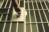 За 2017 рік було амністовано 587 засуджених атошників