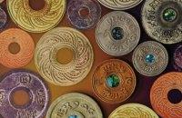 Верификация блокчейна, токены за бонусы и необходимость налога на крипту