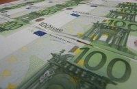 Украина получила от Европы 28 млн евро на энергетику