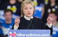 Сенатори Конгресу США вимагають розслідувати зв'язок Клінтон з Україною