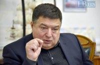 """""""Схеми"""" дізнались про візити Тупицького в окупований Крим"""