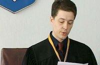 Судья Тимошенко заболел