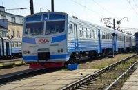 Проезд в киевской городской электричке подорожает