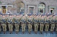 В центре Киева прошла репетиция парада ко Дню независимости