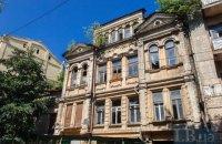В Киеве начались работы по консервации усадьбы Мурашко