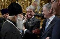 Ющенко: умные священники перейдут в ПЦУ сейчас, другие - позже