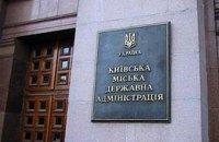 ГПУ подсчитала убытки от махинаций экс-чиновников КГГА с коммунальным имуществом
