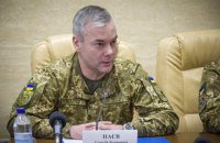 Наєв розповів, як будуть голосувати військові на Донбасі