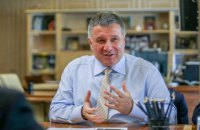 Аваков представив американській делегації Atlantic Council свою концепцію деокупації Донбасу