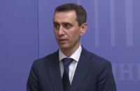 Ляшко анонсировал открытие в Украине одного детского лагеря