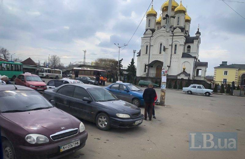 Автостанція Костянтинівки