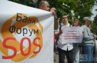 """Вкладчики """"Форума"""" требовали от Порошенко не допустить ликвидацию банка"""