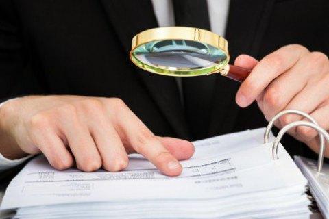 """Базу """"панамских документов"""" выложили в открытый доступ"""