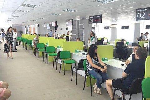 МВС оголосило набір стажерів у нові сервіс-центри замість МРЕВ