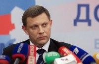 """Захарченко заявил, что """"Малороссии"""" не будет"""