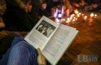 Під Печерським судом влаштували читання книги про справу Стуса
