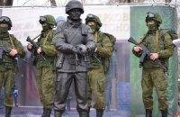 """У російському місті Бєлогорськ відкрили пам'ятник """"ввічливим людям"""""""