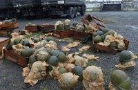Азербайджан сообщил о более 550 убитых армянских военных