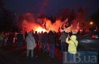 """Активисты устроили автопробег в """"Феофанию"""", чтобы объявить свои требования Зеленскому"""