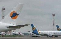 """В аеропорту """"Бориспіль"""" затримується п'ять рейсів"""