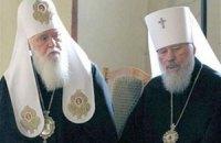 УПЦ заявляет, что ей не сложно перейти на украинский язык