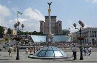 На Майдане собираются люди желающие отпраздновать Оранжевую революцию