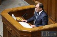 Рада не дозволила притягнути депутата Колєснікова до кримінальної відповідальності