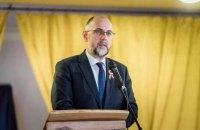 Посол України в Румунії відреагував на відмову у в'їзді для румунського політика