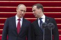 Медведев: Украина должна России $16 млрд