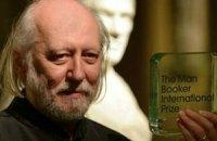 Лауреатом Букерівської премії-2015 став угорський письменник