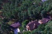 Ляшко выкупил землю под домом в Козине