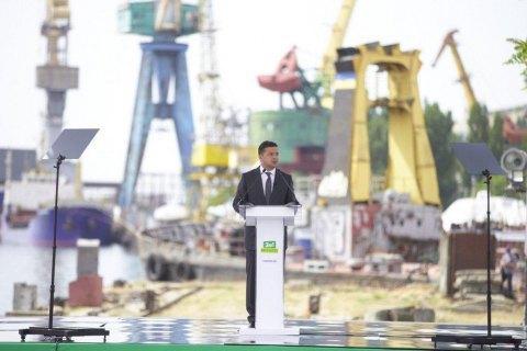"""Зеленский отрицает, что использует служебные поездки для агитации за """"Слугу народа"""""""