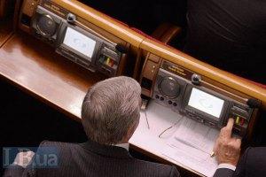 Парламент отклонил еще один законопроект о Тимошенко