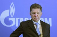 """Санкции США затронули """"Газпром"""", банки и оборонную промышленность"""