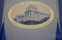 Рада вирішила створити робочу групу щодо корупції у Кабміні