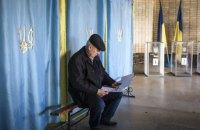 Референдуми: чого очікувати і стерегтись