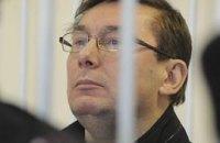 Луценко: сейчас не время политических проектов