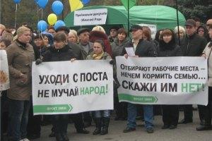 Оппозиция собрала в Одессе 2 тыс. человек на митинг против Януковича