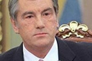 Ющенко подписал закон о строительстве ядерных объектов