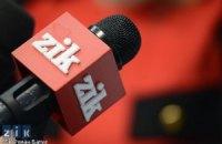Прецедент Радіо ZIK: задушити у зародку?